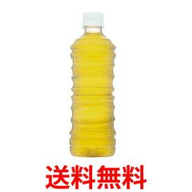 コカ・コーラ社製品 綾鷹 ラベルレス 525mlPET 1ケース24本 送料無料 【d164-0】