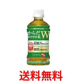 コカ・コーラ社製品 からだおだやか茶W 350ml PET 1ケース 24本 ペットボトル トクホ 特保 ダイエット 特定保健用食品 送料無料 【d178-0】
