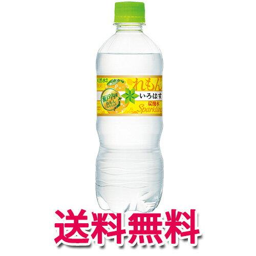 コカ・コーラ社製品 い・ろ・は・すスパークリングれもん 515mlPET 1ケース 24本 いろはすレモン 送料無料 【d26-0】
