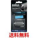 BRAUN 替刃 ブラウン シェーバー シリーズ3 網刃・内刃一体型カセット ブラック F/C32B-6 送料無料 【SJ06828】