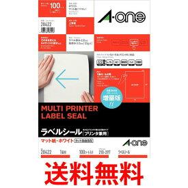 A-one 28422 エーワン ラベルシール ノーカット 100枚 A4 ホワイト シール ステッカー 送料無料 【SJ00498】