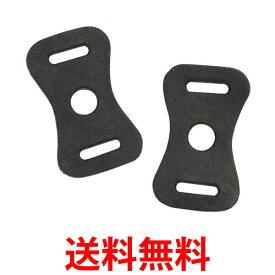 ETSUMI E-6300 カラード・リングカバー (ブラック) エツミ E6300 カメラ ストラップ 三角・丸リング金具用 リングカバー 本革製 送料無料 【SJ00707】