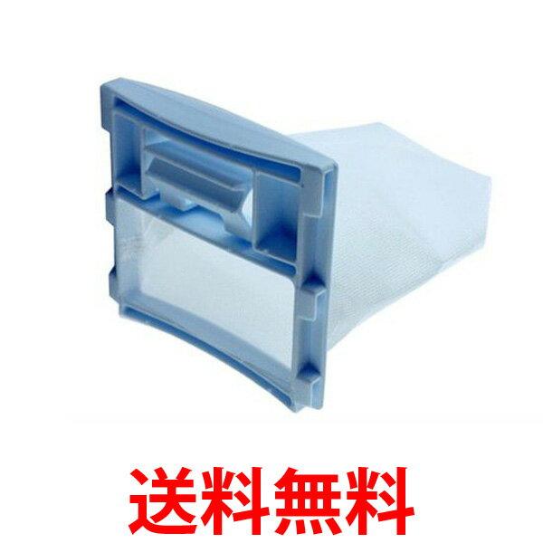 TOSHIBA TIF-4 洗濯機用 糸くずフィルター 純正品 東芝 TIF4 フィルター 送料無料 【SJ01584】