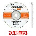 udio-technica AT-CDL31 湿式CDレンズクリニカ オーディオテクニカ ATCDL31 CDプレーヤー クリーナー 送料無料 【SJ01…
