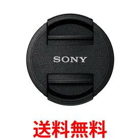 SONY ALC-F405S ソニー レンズフロントキャップ 40.5mm レンズキャップ ALCF405S 送料無料 【SJ02453】
