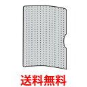 Panasonic DS661B-X79B0 ファンヒーター 吸気フィルター パナソニック 純正 交換用フィルター 送料無料 【SJ02618】