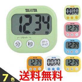 TANITA タニタ でか見えタイマー100分 キッチンタイマー TD-384-GR TD-384-YL TD-384-PK TD-384-BL TD-384-OR TD-384-WH TD-384-MY 送料無料 【SJ02842-Q】