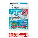 《送料無料》HAKUBA KMC-33-S3 ハクバ KMC-33-S3 乾燥剤 キングドライ 15g×3袋 カメラ保管用 【SJ06321】