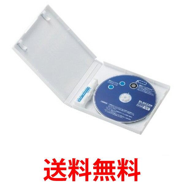 ELECOM AVD-CKBR2 エレコム レンズクリーナー ブルーレイ ディスク クリーニング 認識エラーの解消用 湿式 AVDCKBR2 送料無料 【SJ06910】