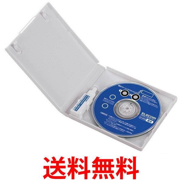 ELECOM CK-DVD9 エレコム ディスク認識エラーの解消用 DVDレンズクリーナー CKDVD9 DVDプレーヤー DVDカーナビ ゲーム機にも 送料無料 【SJ06928】