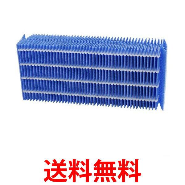 SHARP互換品 HV-FY5 シャープ用 加湿器フィルター 交換用 互換 加湿フィルター シャープ HVFY5 純正品同等 送料無料 【SK00019】