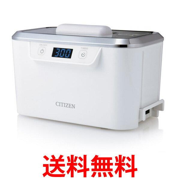 CITIZEN SWT710 シチズン 超音波洗浄器 送料無料 【SK00129】