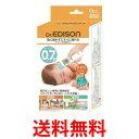 《送料無料》Dr.EDISON エジソンの体温計 Pro ドクターエジソン 非接触体温計 ベビー用品 赤ちゃん KJC 【SK00299】
