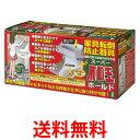 不二ラテックス FFT-011 スーパー不動王ホールド FFT011 1箱2個入 家具転倒防止器具 耐震 送料無料 | 【SK00457】