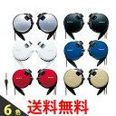 SONY MDR-Q68LW ソニー イヤホン MDRQ68LW -S -B -W -L -R -D 耳かけ式 コード巻き取り式 耳掛け式 純正品 送料無料 …