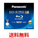 Panasonic LM-BR25LDH10 Blu-rayディスク 25GB データ用 片面1層 追記型 4倍速 インクジェットプリンター対応 ワイドプリンタ...