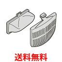 HITACHI NET-K8KV 洗濯機用 糸くずフィルター 純正品 日立 NETK8KV フィルター 送料無料 【SK01643】