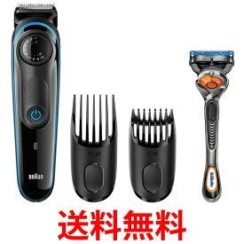 Braun BT3040 ブラウン 電動バリカン ヒゲトリマー 髭剃り 髪の毛 0.5mm幅 39段階長さ調節 水洗い可 送料無料 【SK01854】