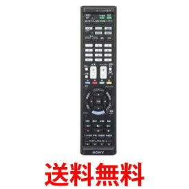 SONY RM-PLZ430D 学習機能付きリモートコマンダー 学習リモコン ソニー RMPLZ430D 送料無料 【SK01945】