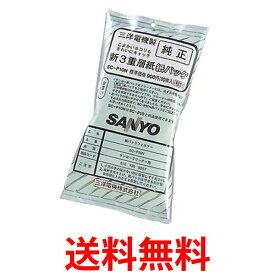 SANYO SC-P10N 三洋電機 サンヨー SCP10N クリーナー用 紙パック 新3重層紙 10枚入 純正 送料無料 【SK01957】