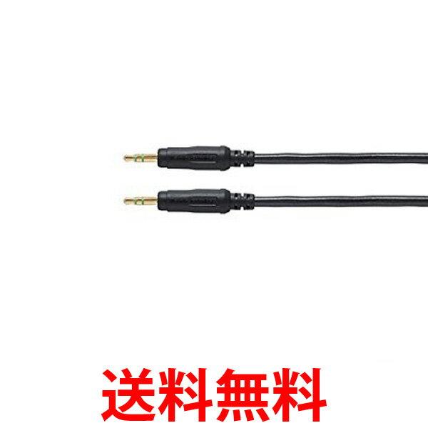 audio-technica GOLD LINK Fine オーディオケーブル ステレオミニ 1.5m AT544A/1.5 オーディオテクニカ 送料無料 【SK02204】