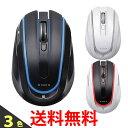 《送料無料》ELECOM M-WK01DB エレコム MWK01DB マウス ワイヤレス 5ボタン アイドリングストップ機能搭載 【SK02206-Q】