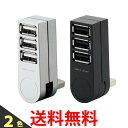 ELECOM U2H-TZ300B エレコム USBハブ 2.0対応 3ポート バスパワー 直挿し シルバー ブラック U2H-TZ300BSV U2H-TZ3...