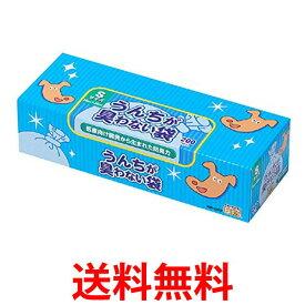 クリロン化成 BOS-2344A BOS 驚異の防臭袋 ボス うんちが臭わない袋 Sサイズ大容量 200枚入 ペット用 BOS2344A うんち処理袋 ブル− 送料無料 【SK02900】