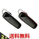 《送料無料》PLANTRONICS M70-B 日本プラントロニクス Bluetooth3.0 ワイヤレスヘッドセット (モノラルイヤホンタイプ) ハンズフリー...