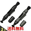 《送料無料》HAKUBA KMC-LP12 ハクバ KMCLP12 メンテナンス用品 レンズペン3 レンズ用 一眼レフ 【SK03629-Q】