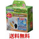 ジェックス ピュアクリスタル 軟水化フィルター 4P 4個入 猫用 送料無料 【SK03801】
