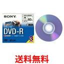 SONY 3DMR60A ビデオカメラ用DVD (8cm) DVD-R 約60分 (両面) 3枚入 ソニー DMR60A ビデオカメラ 録画用 DVDR 送料無...