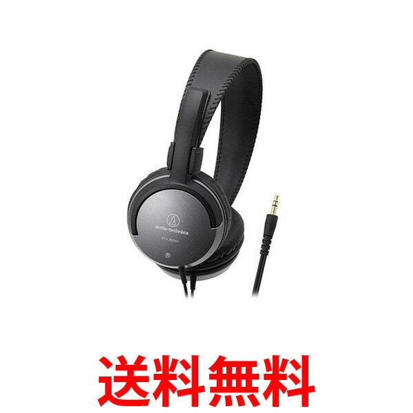 audio-technica ATH-250AV ダイナミックヘッドホン 密閉型 ダイナミック型 ヘッドホン ブラック オーディオテクニカ ATH250AV 送料無料 【SK04659】