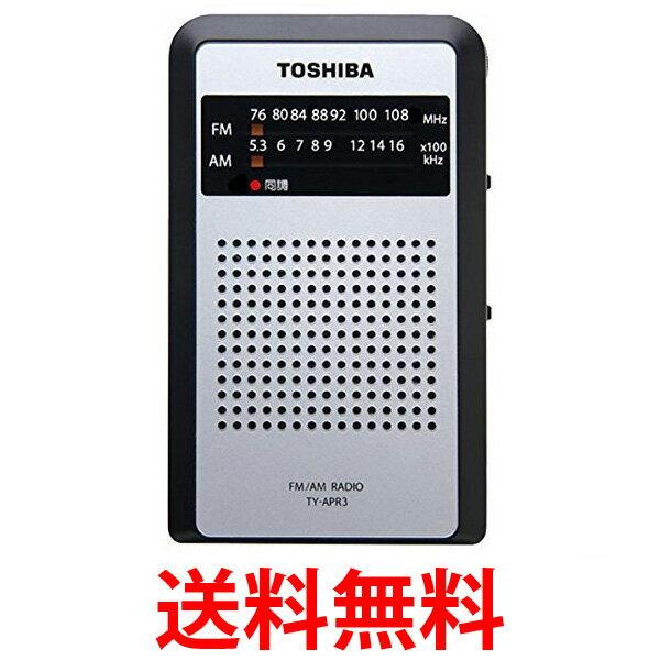TOSHIBA TY-APR3 東芝 ワイドFM/AMラジオ TYAPR3 (K) コンパクト ラジオ 送料無料 【SK05255】