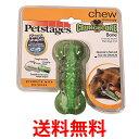 《送料無料》 Petstages ペットステージ クランチコアボーン ミディアム PTPS264 犬用 おもちゃ 骨 【SK05441】