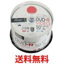 HI-DISC TYDR12JCP50SP ハイディスク DVD-R 録画用 16倍速 120分 ホワイトワイドプリンタブル スピンドルケース 50枚 …