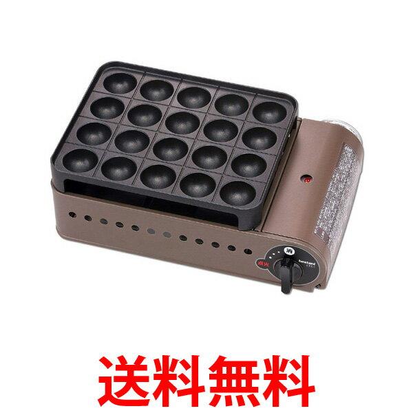 Iwatani CB-ETK-1 カセットガス たこ焼き器 スーパー炎たこ 炎たこ えんたこ CBETK1 直火 ガスボンベ使用 送料無料 【SL05906】