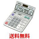《送料無料》CASIO DF-120GT-N スタンダード電卓 時間・税計算 デスクタイプ 12桁 カシオ DF120GTN 【SK06028】