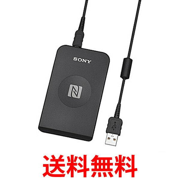 SONY RC-S380 非接触 ICカードリーダー ライター PaSoRi パソリ RCS380 ソニー 送料無料 【SJ06495】