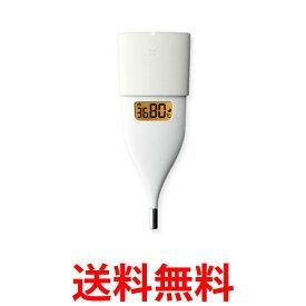 OMRON MC-652LC-W オムロン MC652LCW 婦人用電子体温計 婦人体温計 基礎体温計 送料無料 【SK06580】