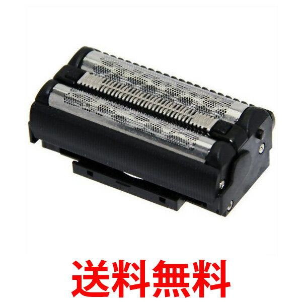 HITACHI K-LTX2D 日立 交換用 替刃 外刃・内刃一体型 KLTX2D [RM-LTX3D、RM-LTX5D] 送料無料 【SK06663】