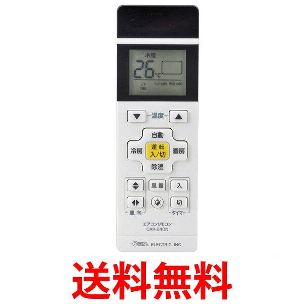 OHM OAR-240N オーム電機 OAR240N エアコン用リモコン 送料無料 【SK06671】