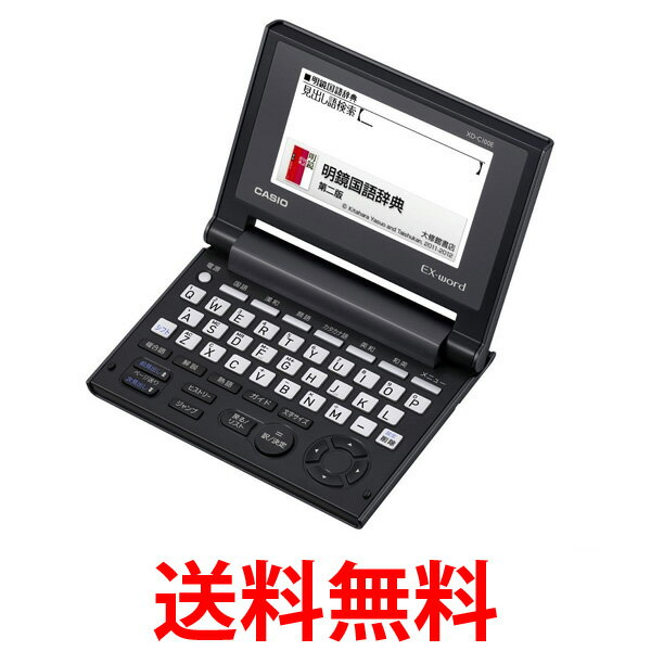 CASIO XD-C100E カシオ XDC100E 電子辞書 EX-word エクスワード コンパクトモデル JIS配列キー 小型 カラーモデル 送料無料 【SK06675】