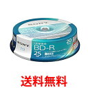 SONY 20BNR1VJPP6 ソニー ビデオ用 ブルーレイディスク BD-R 記録用 25GB 6倍速 20枚パック インクジェット対応 BD BNR1VJPP6 送料無料 【SK06742】