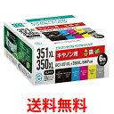 ecorica ECI-C351XL-6P エコリカ リサイクルインクカートリッジ 6色セット 増量 互換インク ECIC351XL6P ( CANON キヤノン BCI-351XL+350XL/6MP ) 送料無料 【SK06766】