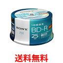 SONY 50BNR1VJPP6 ソニー ビデオ用 ブルーレイディスク 50枚 BD-R 一回記録用 25GB 6倍速 インクジェット対応 送料無…