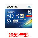 《送料無料》SONY 10BNR2VJPS6 ソニー ビデオ用 ブルーレイディスク 10枚 BD-RDL BD-R 2層 一回記録用 50GB 高速書き込み 6倍速 インクジェット対応 【SK0677