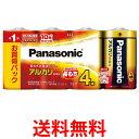 Panasonic LR20XJ/4SW パナソニック LR20XJ4SW 単1形 アルカリ乾電池 4本パック 送料無料 【SK06795】