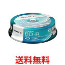 《送料無料》SONY 20BNR1VJPP4 ソニー ビデオ用 ブルーレイディスク BD-R 記録用 25GB 4倍速 20枚パック インクジェット対応 BD ...