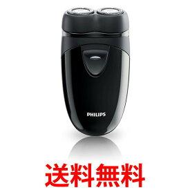 PHILIPS PQ209/17 フィリップス メンズ ポケットシェーバー ブラック 電池式 携帯用 コンパクト PQ209/17 送料無料 【SK06801】